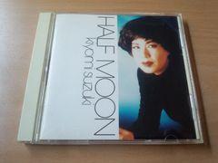 鈴木聖美CD「HALF MOON」廃盤●