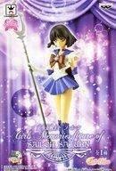 美少女戦士セーラームーンGirls Memories figure セーラーサターン