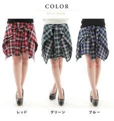 チェックシャツ巻き風スカート グリーン タグ付き未使用