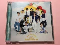 真剣SUNSHINE 初回盤2 CD+DVD Hey!Say!JUMP