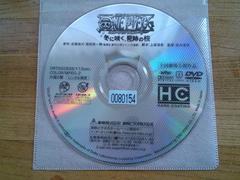 ワンピース/エピソードオブチョッパー/DVD
