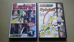 関ジャニ∞ 「Excite!!」 「Spirits!!」