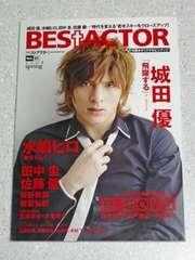 BEST ACTOR Vol.01★城田優/佐藤健/瀬戸康史/田中圭【 難有 】