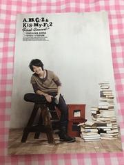戸塚祥太 ポストカード