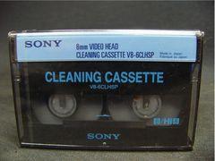 8ミリビデオクリーニングカセット V8-6CLHSP 未使用、未開封