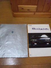 日産S14シルビア、カタログセット
