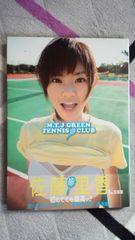 さとう里香1st写真集「M.T.J GREEN TENNIS CLUB」直筆サイン入