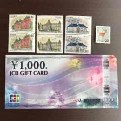 JCB 1000円 商品券 ギフトカード + 切手 額面380円 ポイント消化