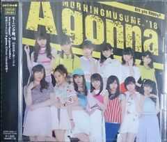 モーニング娘。'18「Are you Happy?」初回盤B CD未開封(CD+DVD)