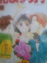 【送料無料】花より男子 全37巻完結セット《実写ドラマ漫画》