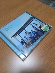 関ジャニ∞◆マイホーム初回盤◆美品激安