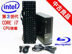 3世Core i7 OPTIPLEX9010 SSD240G+HDD500G Mem8GB DVDマルチ Win10