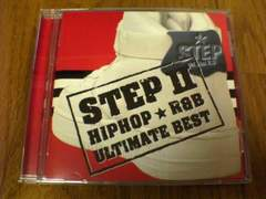 CD STEP2〜HIPHOP★R&B ULTIMATE BEST