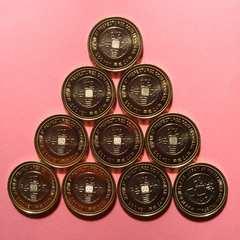 ★地方自治法施行60周年記念!500円硬貨!組み合せ自由の10枚!