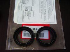 (23)CBR400FCBX400FフロントフォークのオイルシールH5