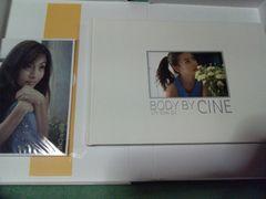 韓流美魔女、ファンシネ写真集&ポストカードつき
