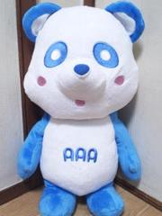 AAA え〜パンダスペシャルBIGぬいぐるみ�@☆45�p青(與真司郎)