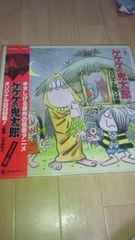 廃盤レアLPレコード!「ゲゲゲの鬼太郎オリジナルBGM集」☆