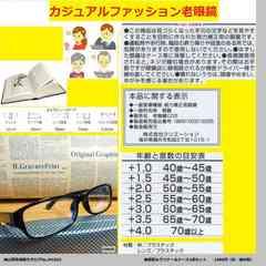 新品老眼鏡&メガネケース&メガネクリナーの3点セット黒+1.5