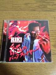 riki 紅のバックファイヤー  dvd付き cd 美品 シングル