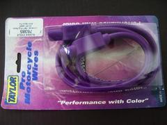 (103)GSX400Eゴキ紫TAYLORテーラープラグコード