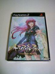 即決 PS2 トライアングル アゲイン / 音楽とアニメ ミュージックアドベンチャー ゲームソフト