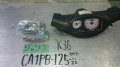 CA1PB…125 セピアZZ メーター&ヘッドライト 旧車