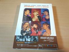 DVD「2004-2005 SHINHWA Winter Story Tour Live in Seoul」●