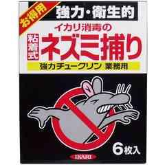 イカリ 強力チュークリン 業務用 粘着式ネズミ捕り6枚入