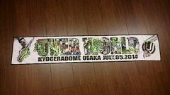 UVERworld「2014.7.5/KYOCERADOME OSAKA/タオル」