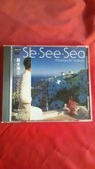 ☆中古CDアルバム【『She・See・Sea』鈴木雅之】送料は180円です