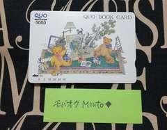 QUOカード5000円分QUOBOOKCARD◆モバペイ印紙切手歓迎
