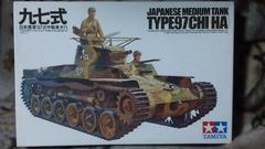 タミヤ1/35日本陸軍97式中戦車チハ
