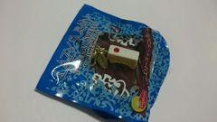 リプトンLipton LAZY SUSAN ジュエリースイーツコレクション チョコケーキ(ホワイト)新品