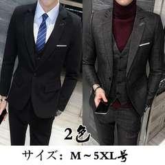 メンズスーツフォーマル 結婚式仕事用大きいサイズシンプルMXZ20