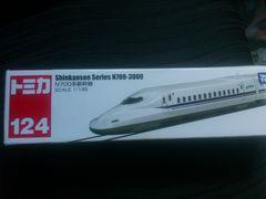 トミカ N700系新幹線