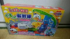 新品N700系新幹線おもちゃセット!クリスマス