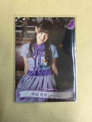 乃木坂46 中田花奈 2013 トレカ R054K アイドル カード