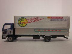 ザ・トラックコレクション第11弾 久留米運送いすゞフォワード中型ウィング