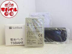 新品●SoftBank○TSBAH1●電池パック○東芝 705T●即買い