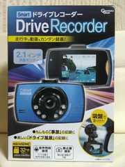 Smart ドライブレコーダー ブルー