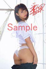 【送料無料】 AKB48平嶋夏海 写真5枚セット<サイン入>30