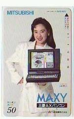 貴重!山口美江テレカby:三菱AXパソコン