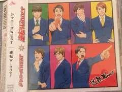激安!超レア!☆ジャニーズWEST/逆転Winner☆初回盤A/CD+DVD美品
