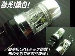 12V24V兼用!バックランプに最適!T20白色/CREE製SMD-LEDダブル2個
