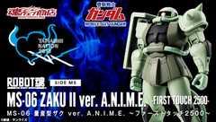 ROBOT魂  量産型ザク ver. A.N.I.M.E. ファーストタッチ2500