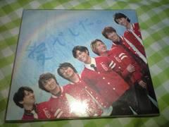 「愛でした。」(初回限定盤)(DVD付)  関ジャニ∞ 美品