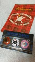 つるの剛士LIVE TOUR 2009  缶バッジブルー