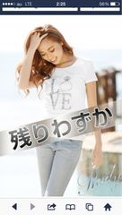 Rady 12420円 50%OFF SALE LOVE ビジュー Tシャツ ブラック