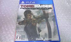 PS4 トゥームレイダー ディフィニティブエディション